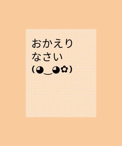 Typography Kawaii Shirt Design Template 41e