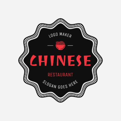 Chinese Food Logo Maker 991b