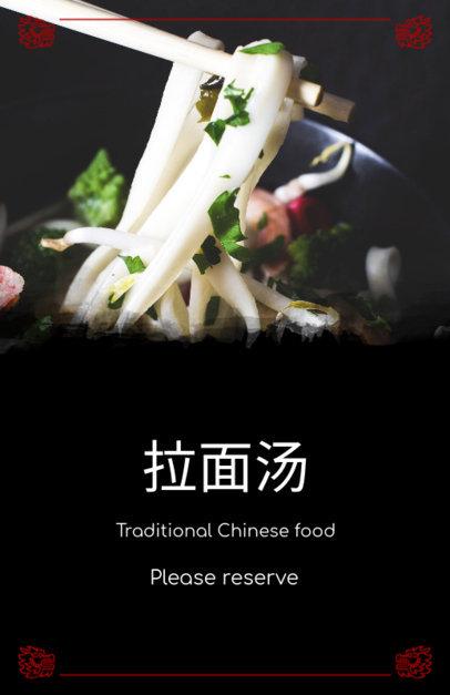 Flyer Maker for Asian Restaurants with Elegant Design 363c