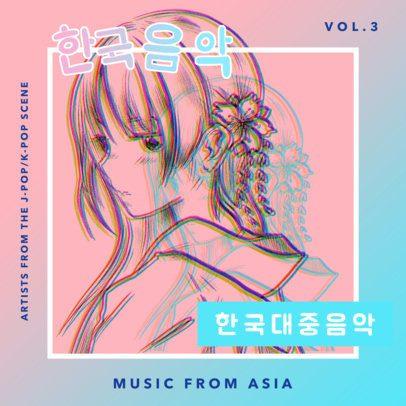 K-Pop Star CD Cover Maker 448