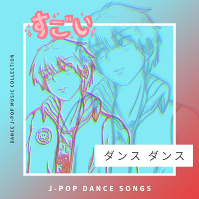 J-Pop Collection CD Cover Template 448b