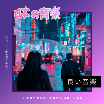 J-Pop Best Song CD Cover Template 448c