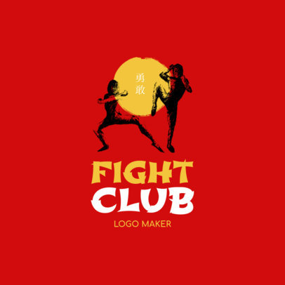 Martial Arts Logo Generator for a Fight Club 1605b