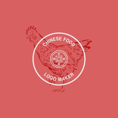 Minimalistic Chinese Restaurant Logo Design Template 1671b