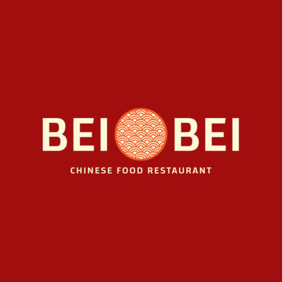 Simple Chinese Food Logo Maker for Asian Buffets 1669a