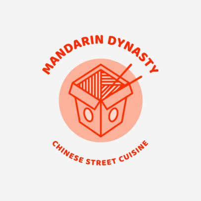 Logo Maker for a Chinese Street Cuisine Restaurant 1664b