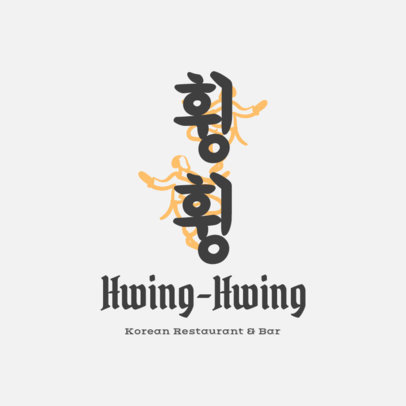 Minimalistic Korean Food Logo Maker 1920e