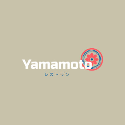 Logo Template for a Classic Japanese Restaurant