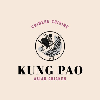 Chinese Food Logo Maker for an Asian Chicken House 1672a