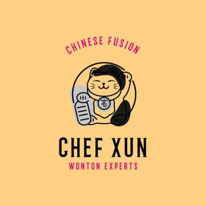 Chinese Fusion Restaurant Logo Maker 1672b