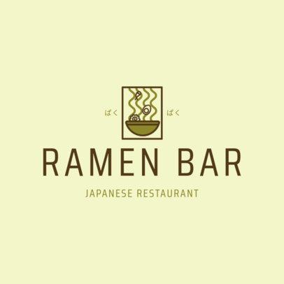 Minimalist Japanese Food Logo Maker for a Ramen Bar 1822e