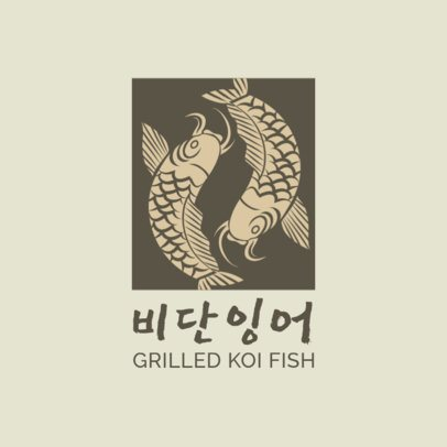 Korean Seafood Logo Template with Koi Fish Clipart 1921b