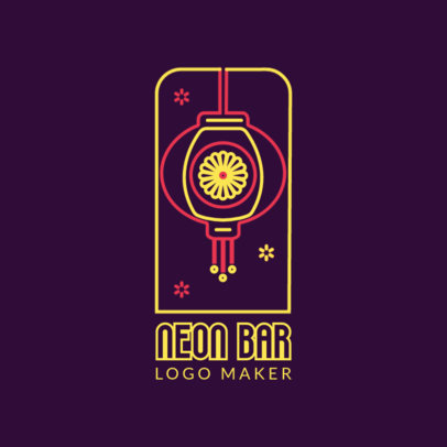 Neon Bar Logo Design Template 1680b