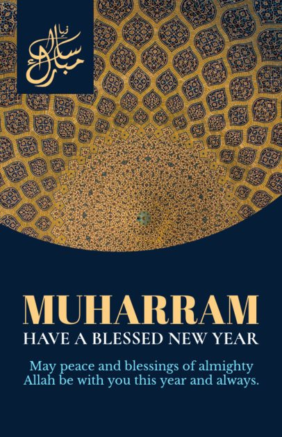 Flyer Maker for a Blessed Islamic New Year 1610i