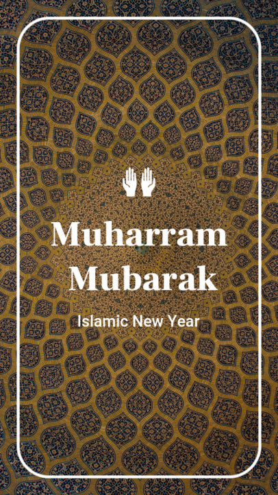 Muharram Mubarak Instagram Story Maker with a Patterned Background 1606d