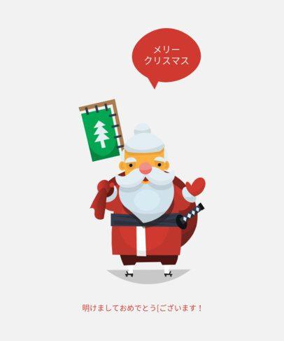 Christmas T-Shirt Design Creator Featuring a Japanese Santa 173b-el