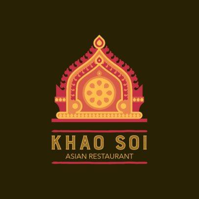 Online Logo Template for an Asian Cuisine Restaurant 1838f 2834