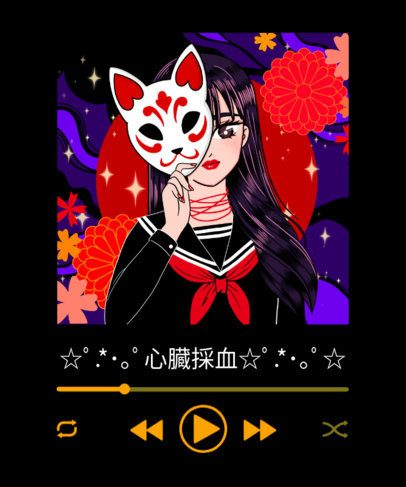T-Shirt Design Template with a Media Player Featuring a Woman with a Mask 2395d