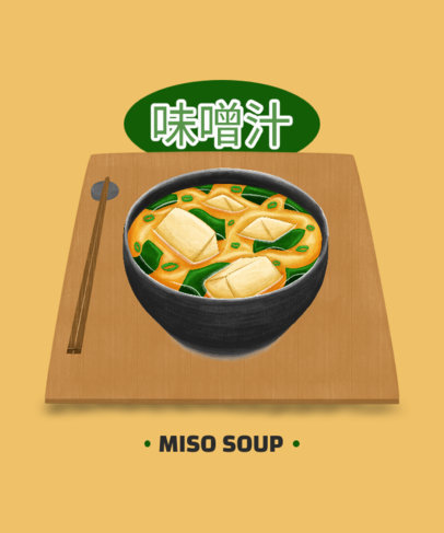 Foodie T-Shirt Design Maker with the Illustration of a Miso Soup 1681c-el1
