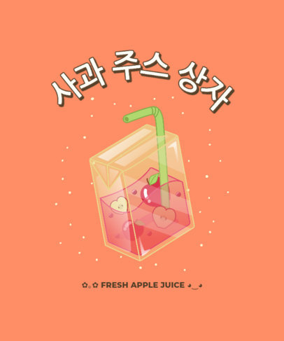 T-Shirt Design Template Featuring a Korean Juice Box 3314c